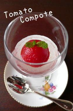 Compote01
