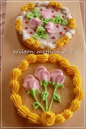 Wilton0207