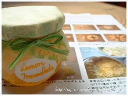 Lemonjam02_2